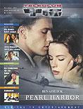 TeleClub Programmheft Dezember 2002