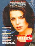 TeleClub Programmheft März 2002