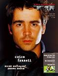 TeleClub Programmheft Oktober 2004